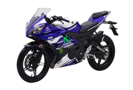 R15 special edition livery movistar motogp