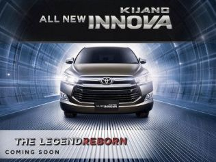 teaser-all-new-kijang-innova