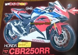 CBR 250 by youngmachine (kobayogas.com picture)